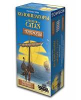 Настольная Игра 'Колонизаторы. Мореходы'. Расширение для 5-6 игроков