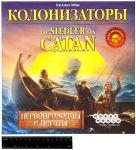 фото Настольная Игра 'Колонизаторы. Первопроходцы и Пираты' #6