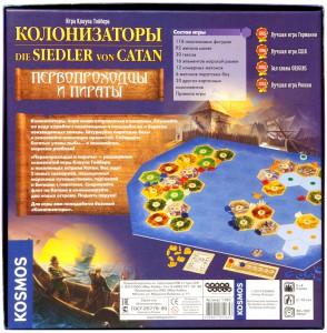 фото Настольная Игра 'Колонизаторы. Первопроходцы и Пираты' #8