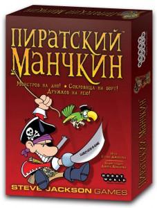 Piratskiy-Manchkin