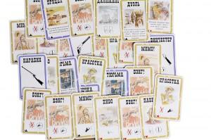 фото Настольная игра Hobby World 'Бэнг!' (1176) #7
