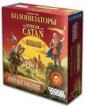Настольная игра 'Колонизаторы. Князья Катана'