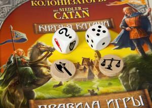 фото Настольная игра 'Колонизаторы. Князья Катана' #2