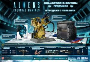 скриншот Aliens Colonial Marines. Коллекционное издание #3