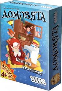 Настольная игра Hobby World 'Домовята' (1261)