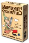 Настольная игра Hobby World 'Манчкин 5. Следопуты' (1328)