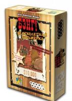 Настольная игра Hobby World 'Бэнг! Великолепная Восьмерка' (1186)