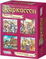 Настольная игра Hobby World 'Каркассон. Предместья и обитатели' (1097)
