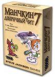 Настольная игра Hobby World 'Манчкин 7. Двуручный чит' (1303)