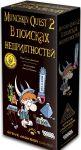 Настольная игра Hobby World 'Манчкин Квест-2. В Поисках Неприятностей' (1273)