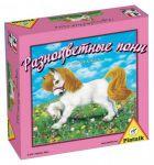 Настольная игра 'Разноцветные пони'