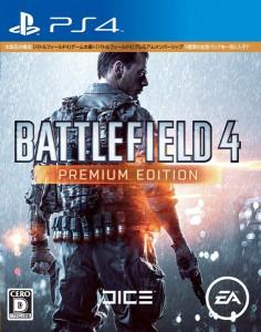 скриншот Battlefield 4. Premium Edition PS4 - русская версия #8
