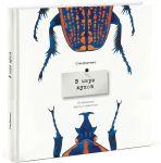 Книга В мире жуков. Удивительные факты о животных