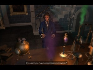скриншот Джекил и Хайд #4