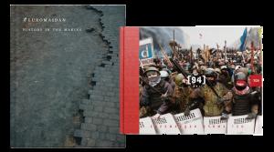 Книга Комплект фотоальбомів 'Євромайдан'