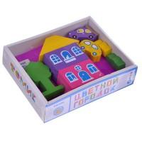 Игровой набор 'Цветной городок' фиолетовый