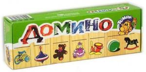 Домино 'Игрушки'