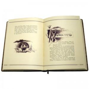 фото страниц Подарочное издание 'В джунглях Африки' #2