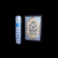 Подарок Cборник 'Киев, его святыни, древности и достопамятности' в подарочном оформлении