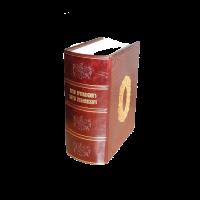 Подарок Книга 'Житие Преподобного Сергия Радонежского'