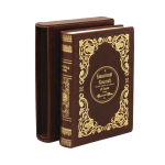 Книга Библейский альбом