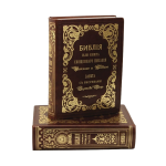 Книга Библия с иллюстрациями Гюстава Доре