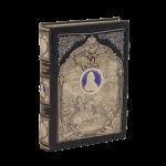 Подарок Элитная книга 'Полтавская баталия'