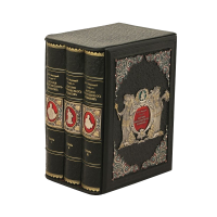 Книга Книга История Адвокатуры в подарочном футляре