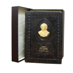 Подарок Коллекционная книга 'Первые основания металлургии или рудных дел'