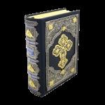 Подарок Острожская Библия