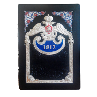 Подарок Книга 'Отечественная война и русское общество 1812-1912'
