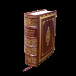 Книга Книга 'Кулинарное искусство' М. А. Игнатьева