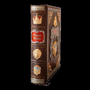 Книга Подарочная книга 'Старый Львов'
