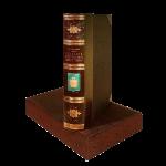 Подарок Книга 'Сказание о населенных местностях Киевской губернии'