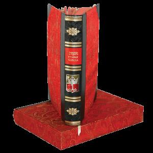 Подарок Подарочная книга 'Старая Одесса' (красная)
