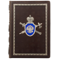 Книга Книга 'История Генерал-прокуроров'
