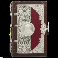 Подарок Книга 'Сокровища мировой мудрости'