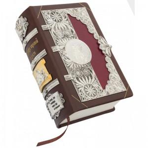 фото Книга 'Сокровища мировой мудрости' #2