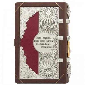 фото Книга 'Сокровища мировой мудрости' #6