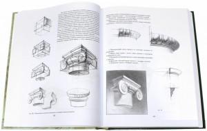 фото страниц Рисунок. Основы учебного академического рисунка #3