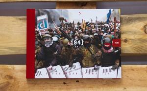 фото страниц 94 Дні. Євромайдан очима ТСН #2