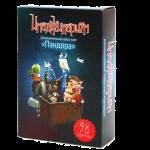 Настольная игра Magellan 'Имаджинариум. Пандора' (доп. набор) (158455)