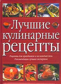 Книга Энциклопедия домашней выпечки