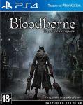скриншот Bloodborne Nightmare Edition PS4 - Порождение крови - Русская версия #3