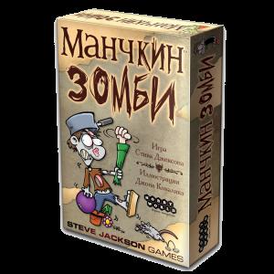 Manchkin-Zombi