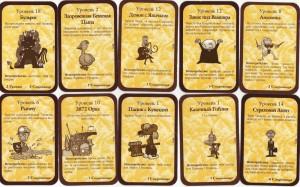 фото Настольная игра Hobby World 'Манчкин' (цветная версия) (1031) #2