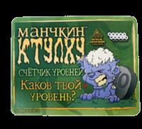 Набор счетчиков уровней Hobby World 'Манчкин Ктулху' зеленый (1077)
