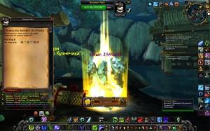 скриншот World of Warcraft: Mists of Pandaria #7