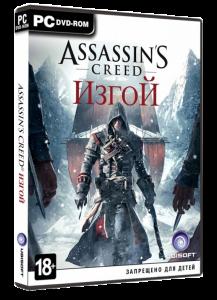 игра Assassin's Creed: Изгой