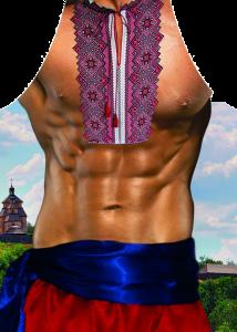 Подарок Фартук мужской Казак